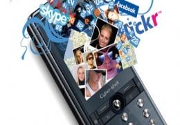 Brasil tem 257,81 milhões de acessos móveis