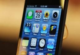 Linhas para telefone móvel chegarão a 304 milhões em 2018